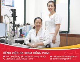 Khoa Mắt - Bệnh viện Đa khoa Hồng Phát